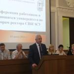 Выборы ректора СПбГАСУ