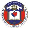 Санкт-Петербургская государственная педиатрическая медицинская академия