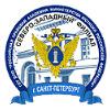 Северо-Западный (г. Санкт-Петербург) филиал ГОУ ВПО «Российская правовая академия Министерства юстиции РФ»