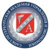 Санкт-Петербургская академия управления и экономики