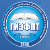 Ленинградский областной институт экономики и финансов