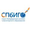 Санкт-Петербургский институт гуманитарного образования