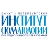Санкт-Петербургский Институт Стоматологии